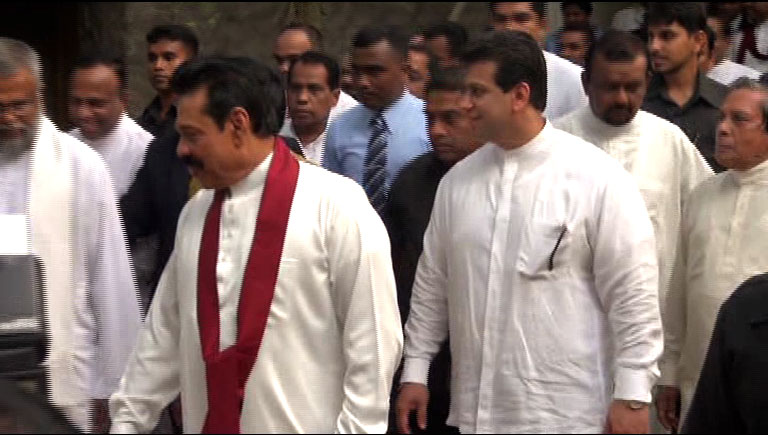 """Our Village And Reflection Of Sri Lanka"" – Opening Ceremony"